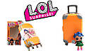 LOL Pearl Surprise в чемодане Оранжевый