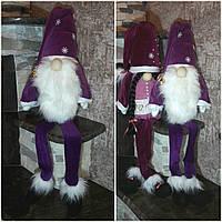 Новогодний мальчик гном, ручная работа, выс. с ножками сидя 95-100 см., 650 гр.