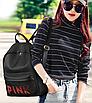 Рюкзак женский молодежный Pink черный, фото 2