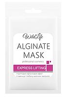 """Альгінатна маска """"експрес ліфтинг""""."""
