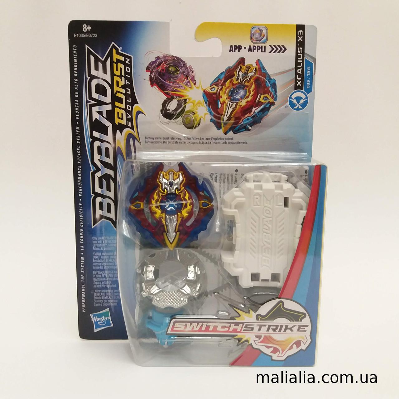 Волчок Свич Страйк Икскалиус и пусковое устр. Beyblade burst Hasbro BEY SST Xcalius X3 E0723/E1035
