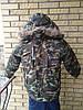 Куртка зимняя камуфляжная на подростков унисекс JING