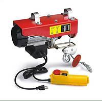 Тельфер электрический Forte FPA 250 / Грузоподъемность без блока 125 кг