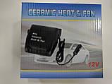 Автомобільний керамічний обігрівач салону Ceramic Heat & Fan 150W 12 V, фото 8