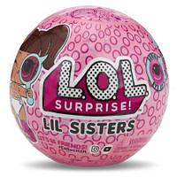 LOL Surprise - Маленькая сестренка в шарике, LIL Sisters, 4 серия, Лол РЕПЛИКА