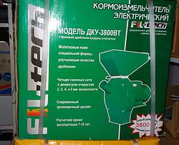 Кормоізмельчітель (зернодробарки) FIL-TECH 3.8 кВт, 200 кг/год, Німеччина