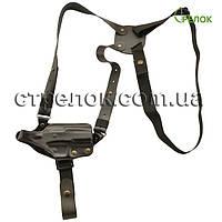 Кобура оперативна Медан 1001 для T-REX шкіряна формована тришарова з комбінованим кріпленням, фото 1