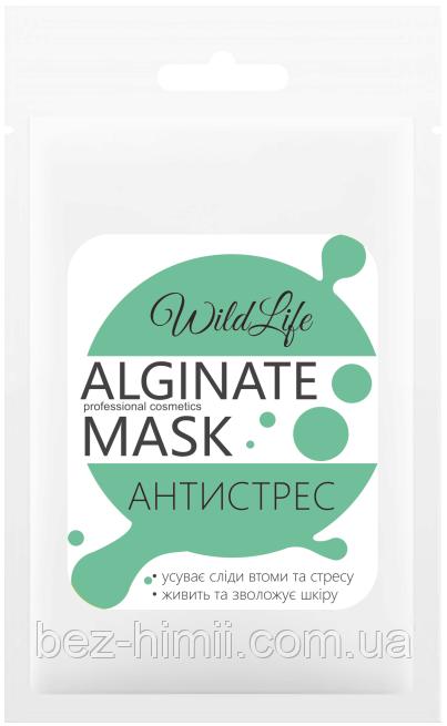 """Альгинатная маска """"Антистресс""""."""
