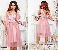 732690ce7d1 Коктейльное платье с фатиновой юбкой верх вышитый паеткой