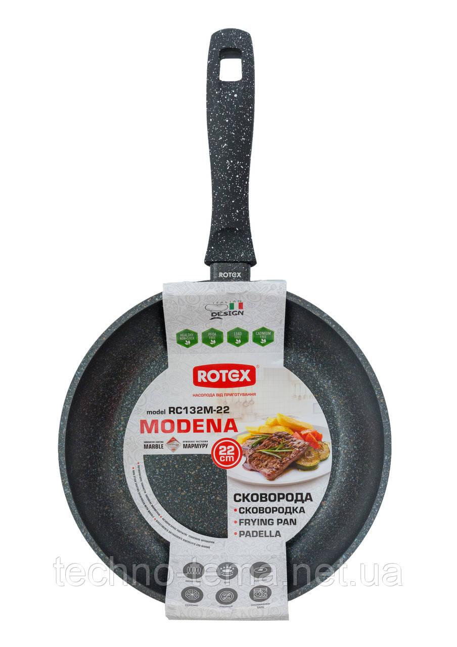Сковорода 22 см с индукционным дном Modena ROTEX RC132M-22