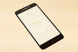Защитное стекло для Xiaomi Redmi 4X 5D (Black)