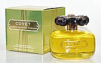 Sarah Jessica Parker - Covet (2007)- Парфюмированная вода 18 мл (пробник) - Редкий аромат, снят с производства