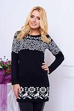 """Жіночий довгий в'язаний светр-туніка з візерунками довгий рукав """"Леся"""" синій, фото 3"""