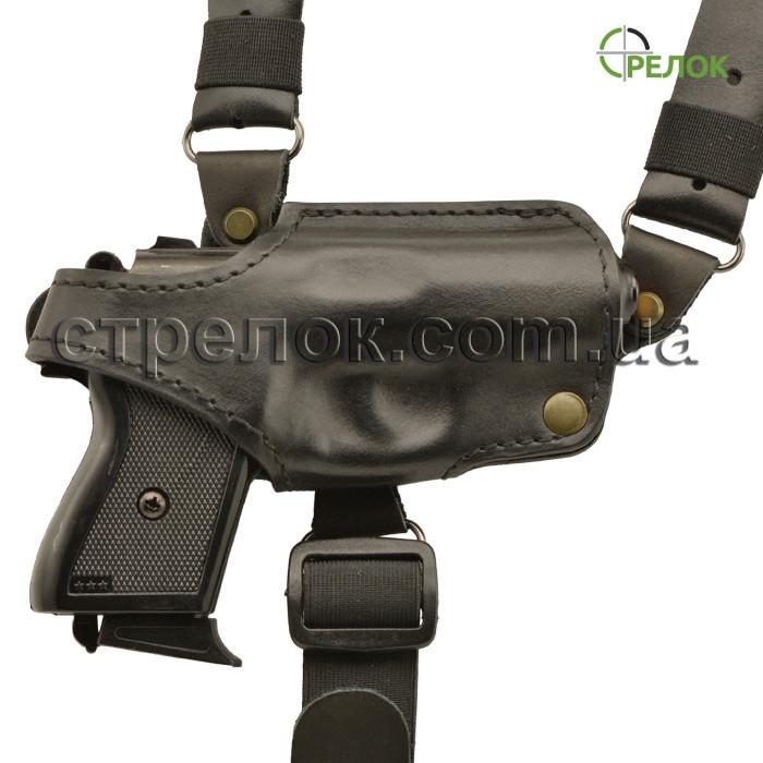 Кобура оперативная Медан 1004 для Ekol Major кожаная формованная с комбинированным креплением