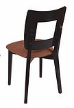 Дерев'яний стілець Космо 01, фото 2