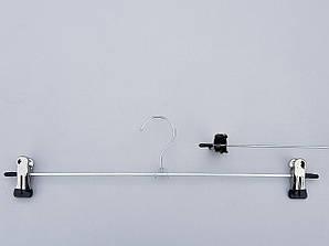 Длина 40 см. Плечики металлические оцинкованные с прищепками зажимами для брюк и юбок