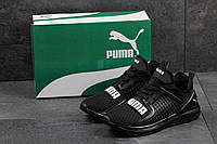 Мужские кроссовки Puma Ignite Limitless Black