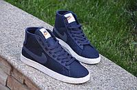Мужские кроссовки Nike Force High Tissue