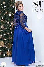 Шикарное вечернее нарядное женское платье синего цвета размеры: 48-50,50-52, фото 2
