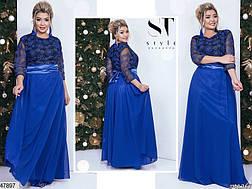 Шикарное вечернее нарядное женское платье синего цвета размеры: 48-50,50-52, фото 3