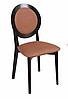 Деревянный стул Космо М, фото 2