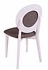 Деревянный стул Космо М, фото 3