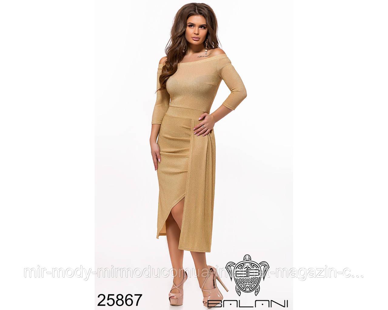 ТРИКОТАЖНОЕ Вечернее платье - 25867  с люриксом  золото c 42 по 48 размер (бн)