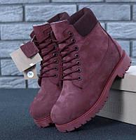 Зимние женские ботинки Timberland 6 inch maroon с натуральным мехом  (Реплика ААА+) 911ce6f9ecfff