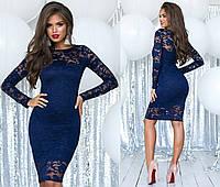 Платье нарядное гипюр оригинал № 2017 kux