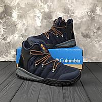 Мужские зимние трекинговые ботинки Columbia FAIRBANKS 503 Collegiate Navy  Bright Copper 4e2c114292451