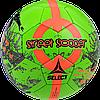 Мяч футбольный Select Street Soccer р.4,5 зелено-оранжевый