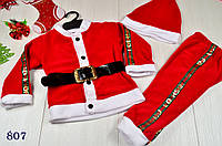 Детский костюм деда мороза на мальчика Санта