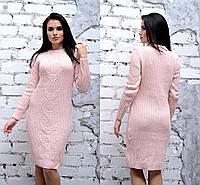 25ba32b5ec6 Вязаные ажурные платья оптом в Украине. Сравнить цены