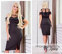 Платье вечернее облегающее короткий рукав костюмка + сетка 42-44,44-46