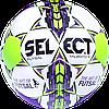 Детский футзальный мяч Select Futsal Talento 11 р.4