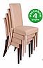 Деревянный стул Мадрид, фото 2