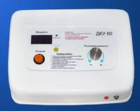 Диатермокоагулятор универсальный ДКУ-60.