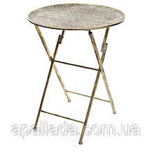 Складной металлический столик 63см