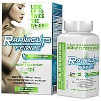 Жиросжигатель All Nutrition RapidCuts Femme, 42 caps, фото 1
