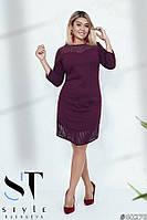 Элегантное платье с асимметричным подолом с 50 по 56 размер, фото 1