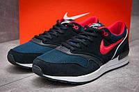 Мужские кроссовки Nike Air Max Blue