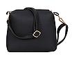 Женская сумка большая с ручками в наборе клатч и кошелек Cat Черный, фото 4