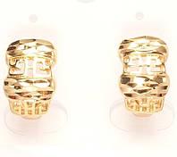 """Сережки XP Позолота 18К колечка """"Візерунок у Грецькому Стилі з Алмазною Огранюванням"""""""