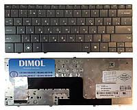 Оригинальная клавиатура для ноутбука HP Compaq Mini 102, 110c, 110-1000, CQ10-100, black, RU/UA
