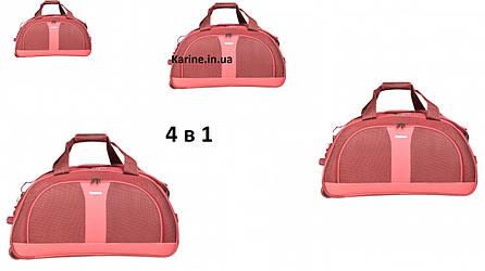 Комлект дорожных сумок 4 в 1 красный