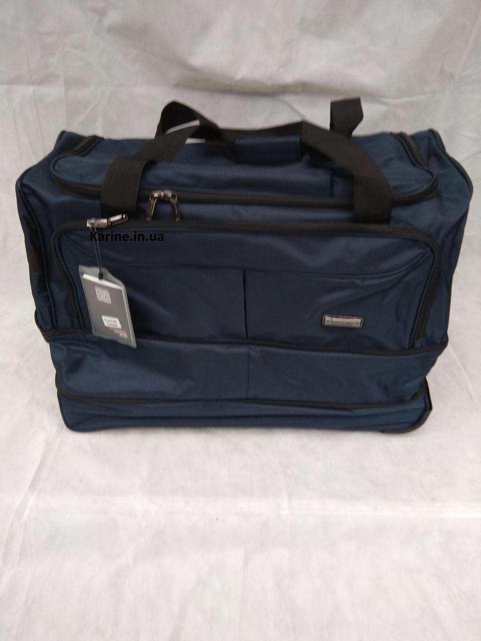 80bb9b405d2b Дорожная сумка на трех колесах 120 л, с расширением XL - Интернет магазин