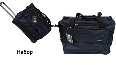 Набор из двух сумок на колесах с расширением