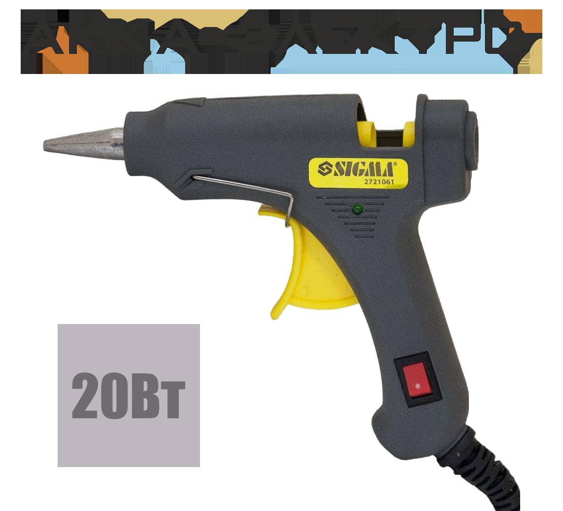 Пистолет термоклеевой с выключателем 8мм 20Вт SIGMA 2721061