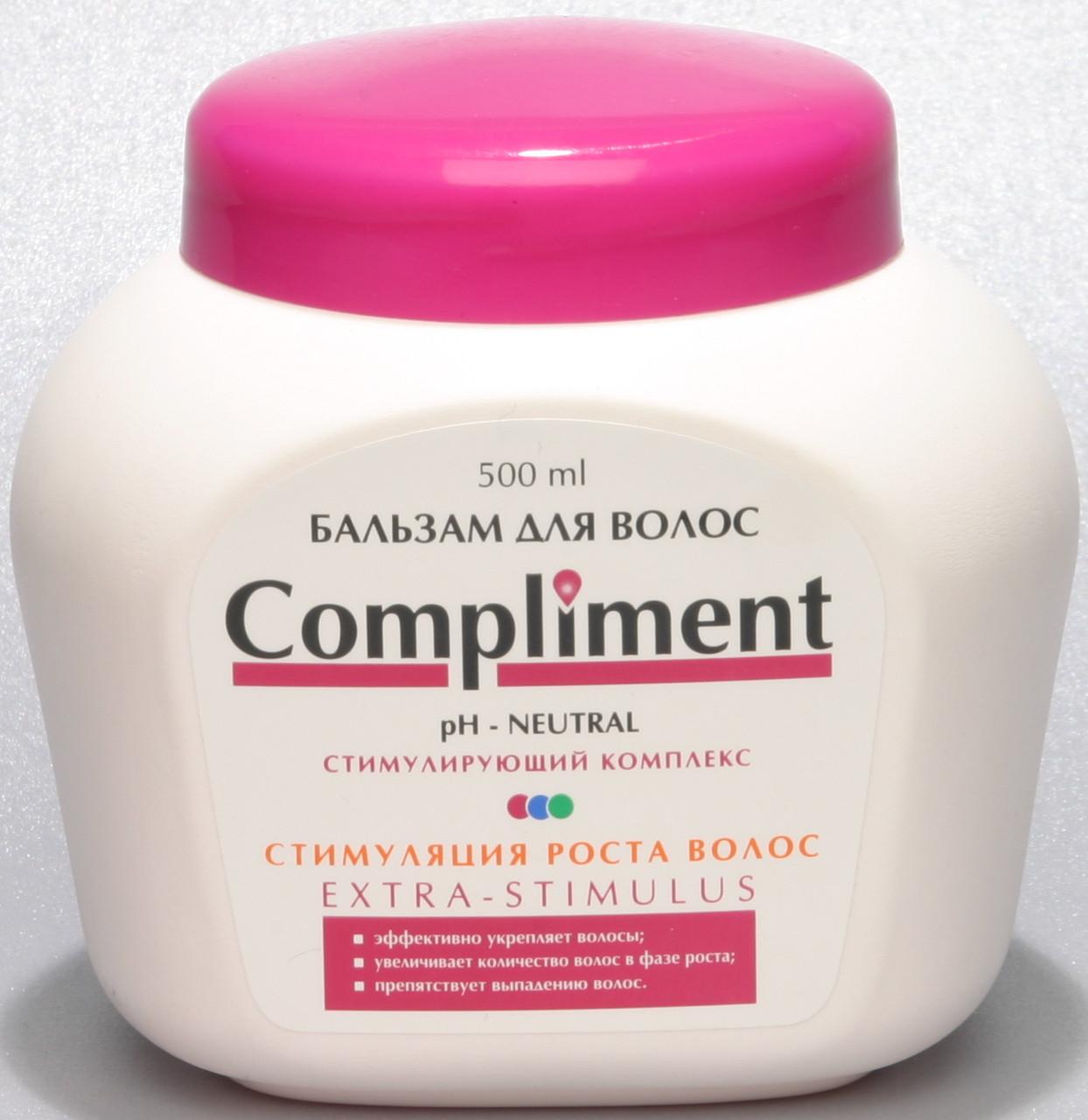 """Бальзам для волос """"EXTRA-STIMULUS"""" стимуляция роста волос, против выпадения Compliment  500 мл."""