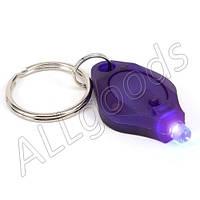 Фонарик - брелок ультрафиолетовый для проверки денег. 1 светодиод